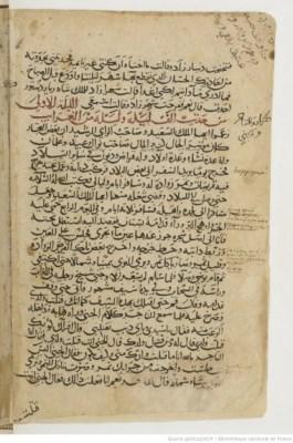 OldestArabianNights